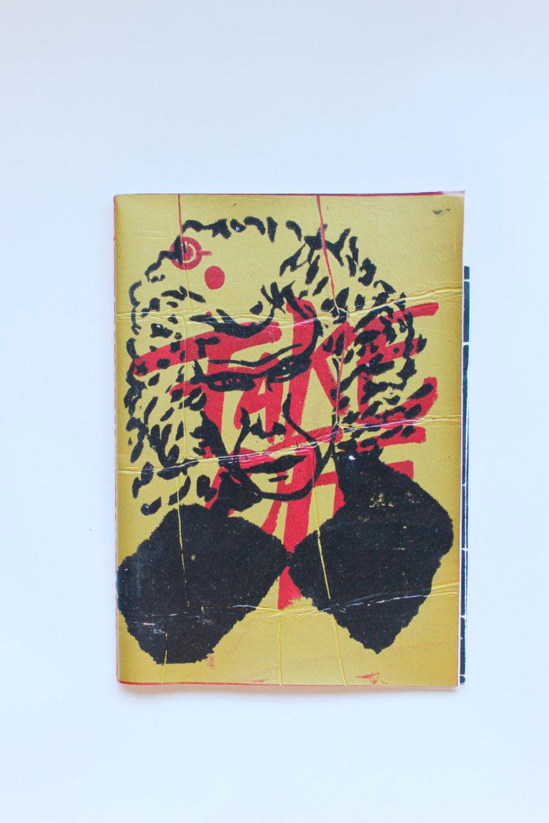 Fake off - Décembre 2014 | Edition spéciale à l'occasion des 10 ans de la revue Multiprise Travail collectif IPN/TA | Mise en page + Impression + Façonnage | Couvertures sérigraphiées : 10 versions différentes / Impressions numériques couleur et noir & blanc / Inserts sérigraphiés